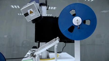 爱迪达芯片激光打标机XP-20