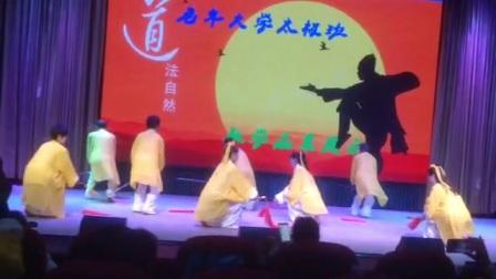 黄梅县老年大学太极班学员(2018.06.25)
