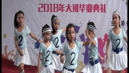 王菲幼儿园毕业典礼
