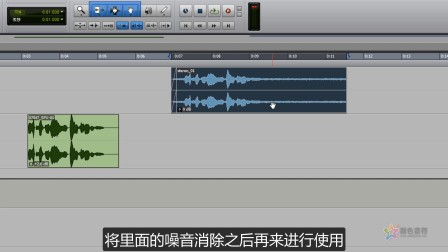 Waves-Z-noize消除音频噪音