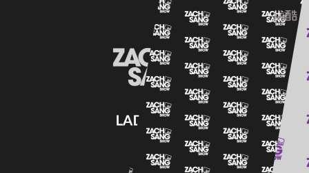LadyGaga接受电台节目ZachSangShow的采访(完整版)