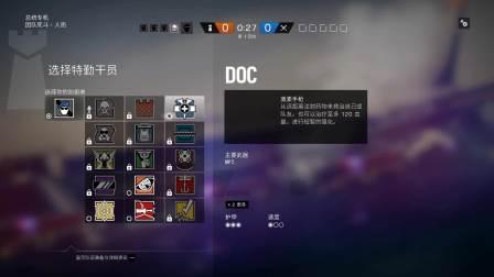 【LDY-敦】彩虹六号-7-都很专业!