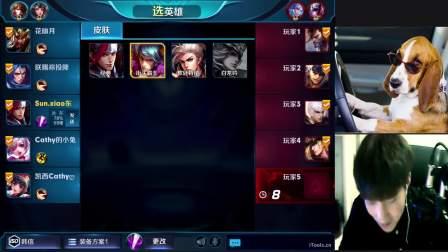 狗哥 宋人头 2017-03-11 21时40分--22时39分 狗哥 火星第一韩信游戏