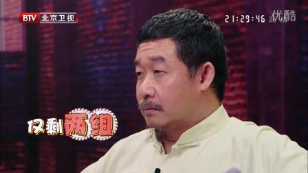 周晓鸥-刘桦-九爷传奇(跨界喜剧王20161008)
