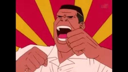 我在第090话 湘北真正的王牌截了一段小视频