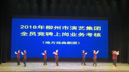 2017折扇