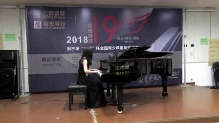 第三届公爵杯钢琴比赛二号赛场下午 (9)