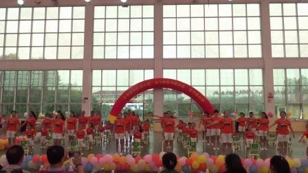 亲子操【健康快乐动起来】苏桥镇中心幼儿园中三班表演