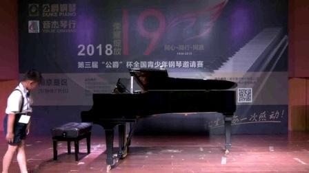 第三届公爵杯钢琴比赛一号赛场下午 (8)