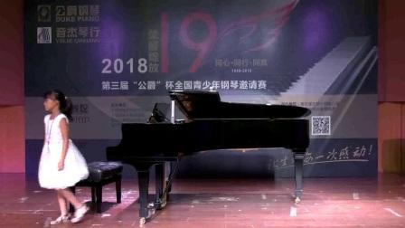 第三届公爵杯钢琴比赛一号赛场下午 (5)