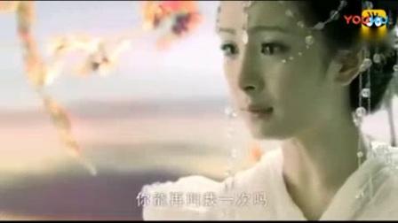 我在《仙剑奇侠传》飞蓬好帅, 再见夕瑶续前缘, 好美的一幕截了一段小视频