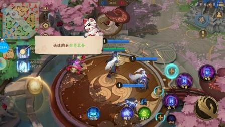 帅杨体验游戏第五期:这个游戏好像王者荣耀