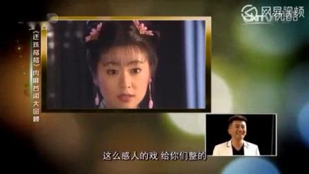 我在赵薇和苏有朋这段戏,让撒贝宁笑不停截了一段小视频