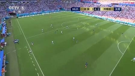 我在【录播】新王登基!姆巴佩1造点2进球7过人 高卢雄鸡昂首挺进八强 法国4-3阿根廷截了一段小视频