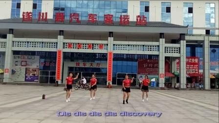 遂川卜村芳芳舞蹈队《DJ派头十足》编舞;凤凰香香