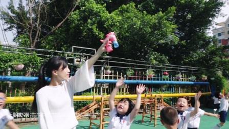 福州最特别的毕业季拍摄-鼓山苑幼儿园(大二班)毕业季微电影-王朝影视作品