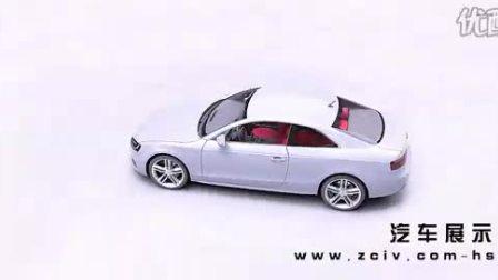 hs汽车类三维展示