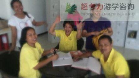 我喜欢 EG学校 生话_超考力游学_菲律宾游学视频