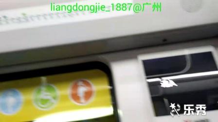 [2018.2]广州地铁4号线 车陂南-万胜围 运行与报站