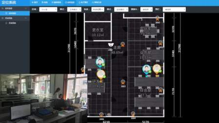 MDPS室内定位产品及轻松连无线智能感知产品及平台