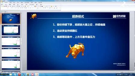 2018.07.12蔡老师群视频教学
