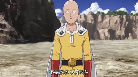 一拳超人:杰诺斯感觉自己,完全无法接近埼玉的强大!