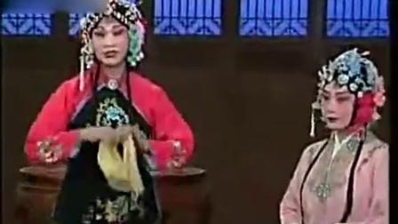 豫剧大全河南豫剧全场戏《姐妹易嫁》 朱秀珍