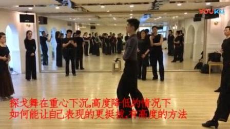 我在206、司佩扬、张梦老师探戈舞教学之十八20180506截了一段小视频