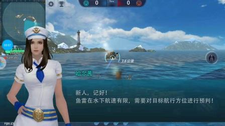 帅杨体验游戏第八期:这个游戏好酷呀