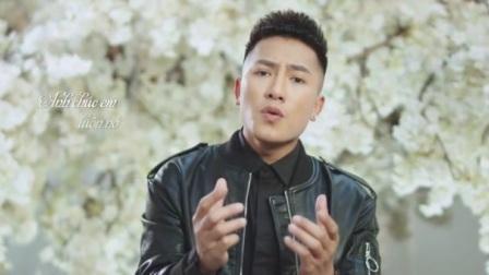 越南歌曲 音乐无国界:Ngắm Hoa Lệ Rơi - Châu Khải Phong