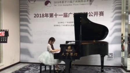 2018 第十一届广州钢琴公开赛 学前组 陆南希(中班)指导老师:曲强