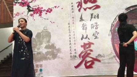 《钗头凤》歌仔戏 黄娟娟饰陆游 苏燕蓉饰唐琬