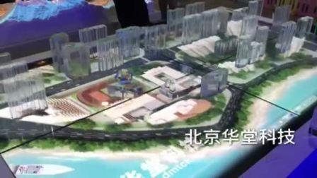 水晶沙盘,水晶互动影像沙盘-沙盘,就要与众不同【北京华堂科技】