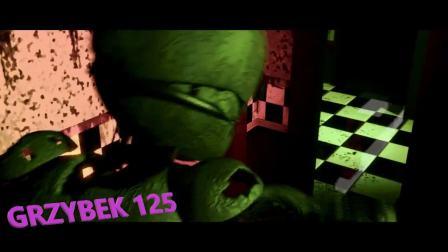 [SFMFNAF] 我是紫衣人(混音重制作)IM THE PURPLE GUY REMAKE V2 REMIX BY GRZYBEK 125玩具熊的五夜后宫歌曲