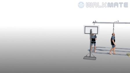 WalkMate整体介绍