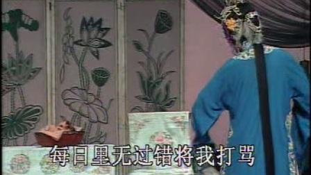 小姑贤 李氏女在偏房