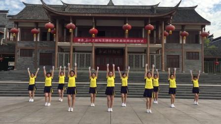 《中国梦之队广安梦之队--爱我中华》