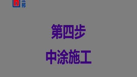 重庆恒大地下车库翻新项目案例视频.mp4