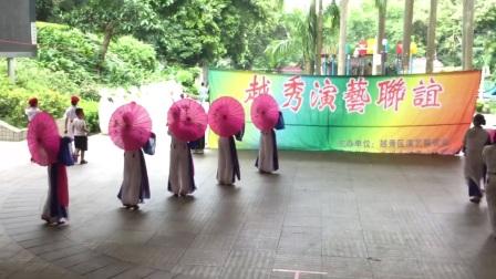 舞蹈《望月》东晖艺术团