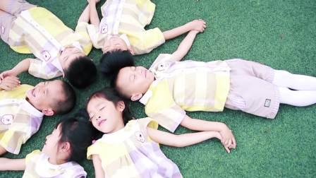 【東泽视觉】20180502荔城区第一实验幼儿园分园大二班毕业微电影