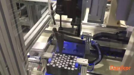新能源-电池模组-吹钉模组