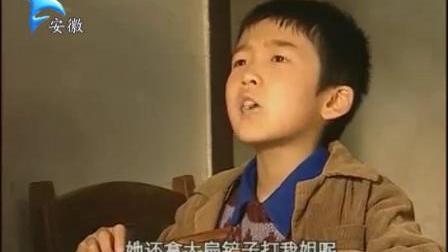 安徽卫视错爱片尾(20060925)