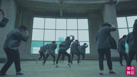 爵士舞《Filthy》单色舞蹈一阶教练班学员展示