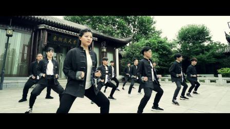 《霍元甲》舞蹈视频欣赏 街舞一阶教练班学员作品