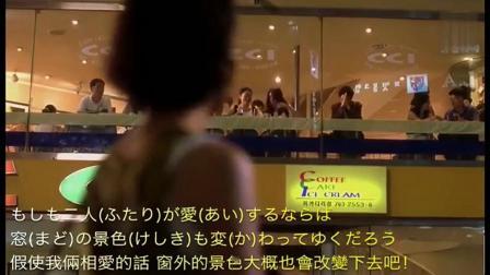 """""""坂本冬美""""演唱《爱你一万年》日语原版,实在太动听了!"""