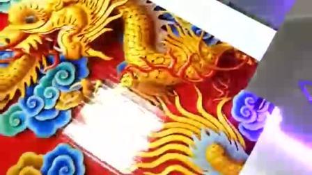 南京上优泽UV平板打印机竹木纤维板光油打印