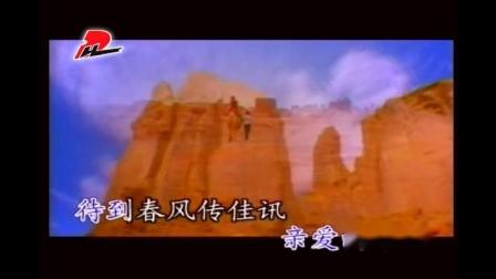 刀郎的一曲《驼铃》记录了多少个战友分别的时刻。