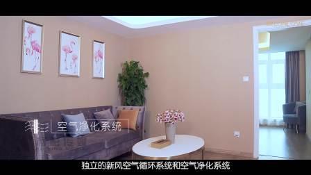 琅悦月子会所宣传片-柯影传媒摄制