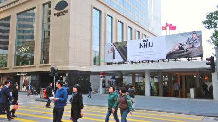 【户外广告】香港中湾遮打道- 近文华东方酒店 | CT24 | POAD