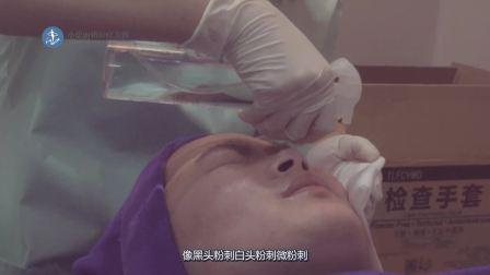 小忠丽格——闫医生果酸焕肤的操作原理